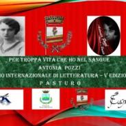 Premio Internazionale di Letteratura dedicato ad Antonia Pozzi – Quinta edizione